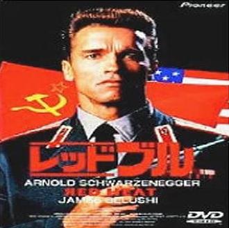 f:id:review-movie:20200425200040p:plain