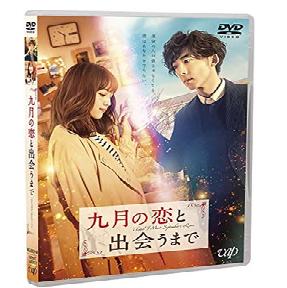 f:id:review-movie:20200427210035p:plain