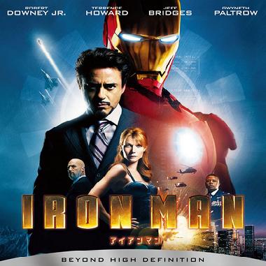 f:id:review-movie:20200503112220p:plain