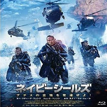 f:id:review-movie:20200506172023p:plain