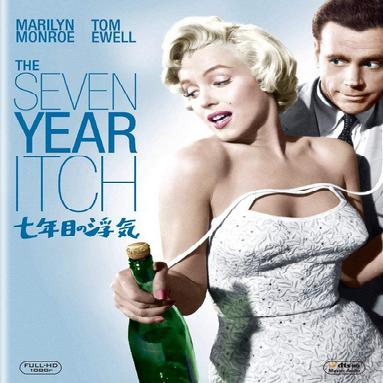 f:id:review-movie:20200523173804p:plain