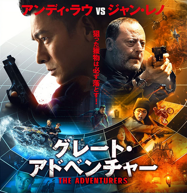 f:id:review-movie:20200530110602p:plain
