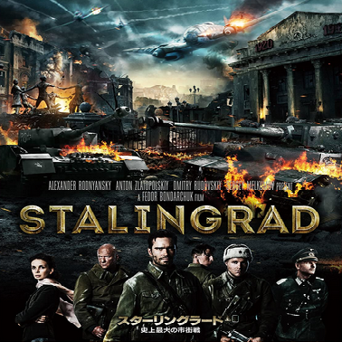 f:id:review-movie:20200530113923p:plain