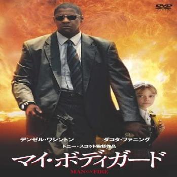 f:id:review-movie:20200603193025p:plain