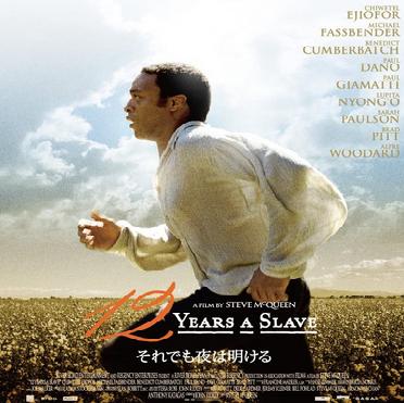 f:id:review-movie:20200606204513p:plain