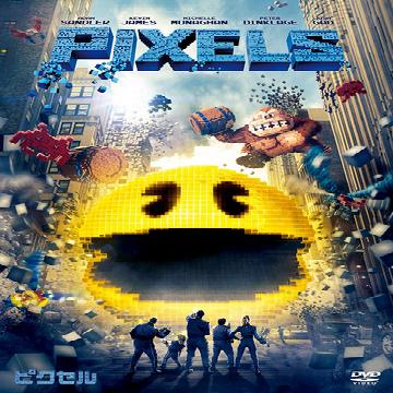 f:id:review-movie:20200608203543p:plain