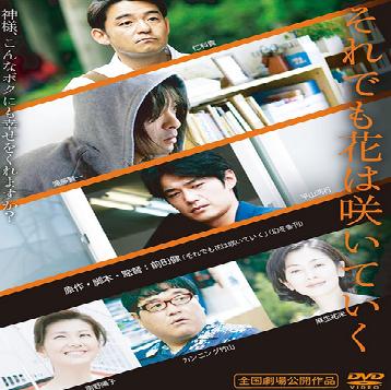 f:id:review-movie:20200614171859p:plain