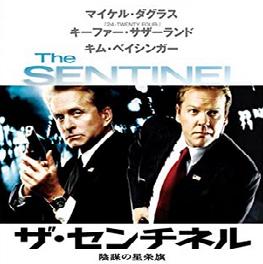 f:id:review-movie:20200730222131p:plain