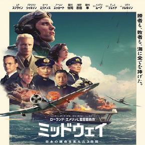 f:id:review-movie:20200913211650p:plain