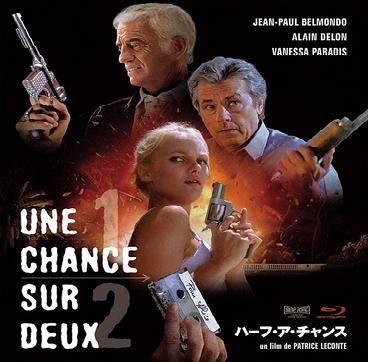 f:id:review-movie:20200920180115p:plain