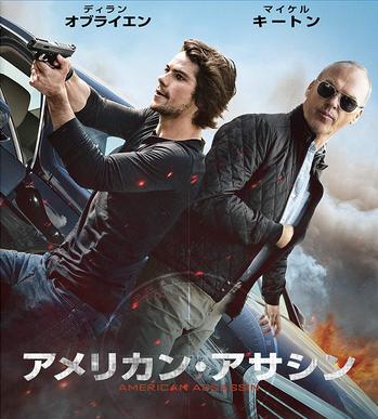 f:id:review-movie:20200924185944p:plain
