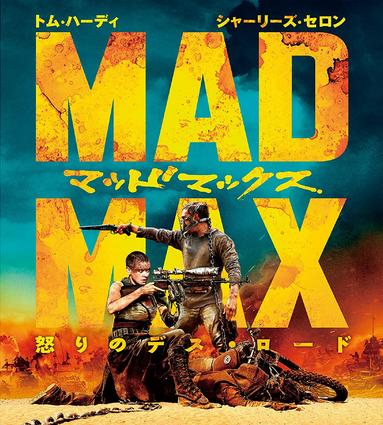 f:id:review-movie:20200930205053p:plain