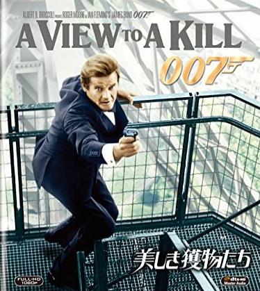 f:id:review-movie:20201001204412p:plain