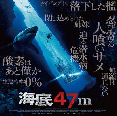 f:id:review-movie:20201010174904p:plain