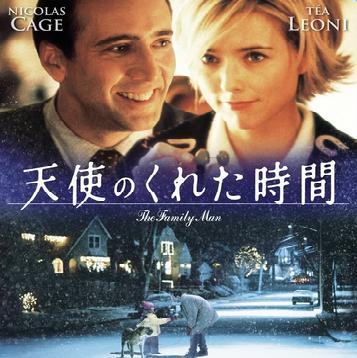 f:id:review-movie:20201031182130p:plain