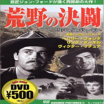 f:id:review-movie:20201128140953p:plain