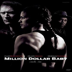 f:id:review-movie:20210128201201p:plain