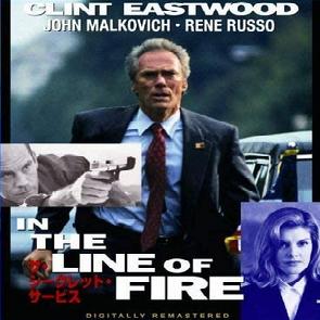 f:id:review-movie:20210206085249p:plain