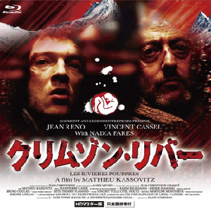 f:id:review-movie:20210223142957p:plain