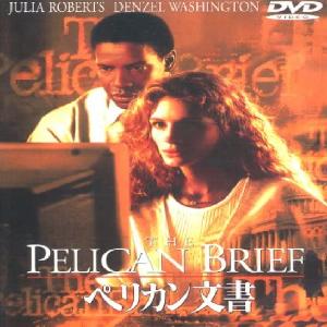 f:id:review-movie:20210302204231p:plain