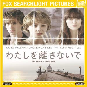 f:id:review-movie:20210311195717p:plain