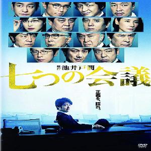 f:id:review-movie:20210401191002p:plain