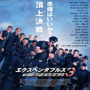 f:id:review-movie:20210404185135p:plain