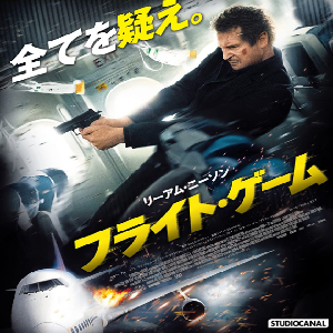 f:id:review-movie:20210411173651p:plain