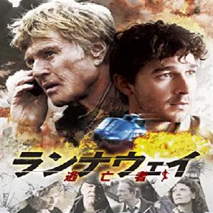 f:id:review-movie:20210419200110p:plain