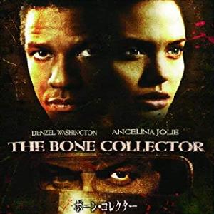 f:id:review-movie:20210420191526p:plain
