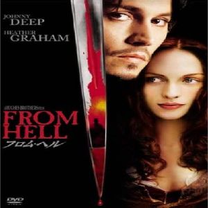 f:id:review-movie:20210425174745p:plain