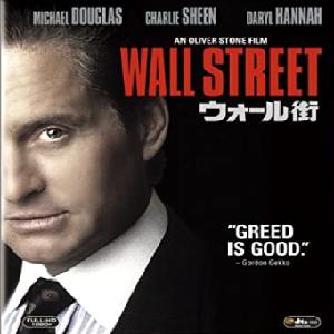 f:id:review-movie:20210427185248p:plain
