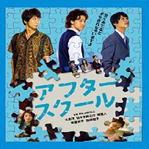 f:id:review-movie:20210509183715p:plain