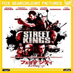 f:id:review-movie:20210513195922p:plain