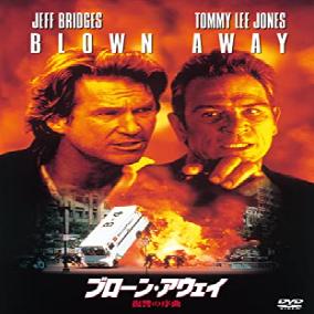 f:id:review-movie:20210521025025p:plain