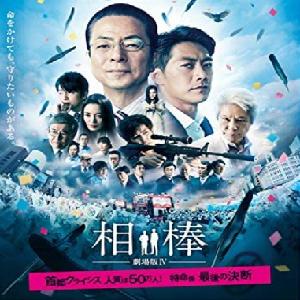 f:id:review-movie:20210601195103p:plain