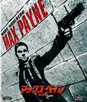 f:id:review-movie:20210607194028p:plain