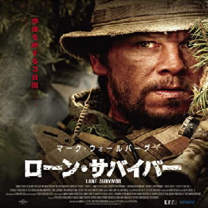 f:id:review-movie:20210616200119p:plain