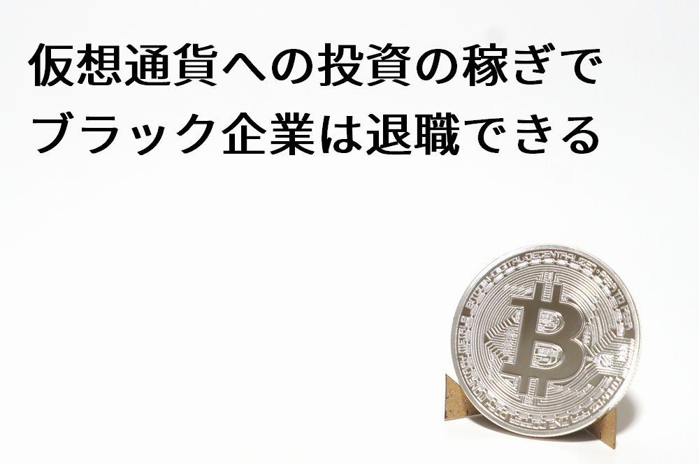 f:id:review-osusume:20180111190238j:plain