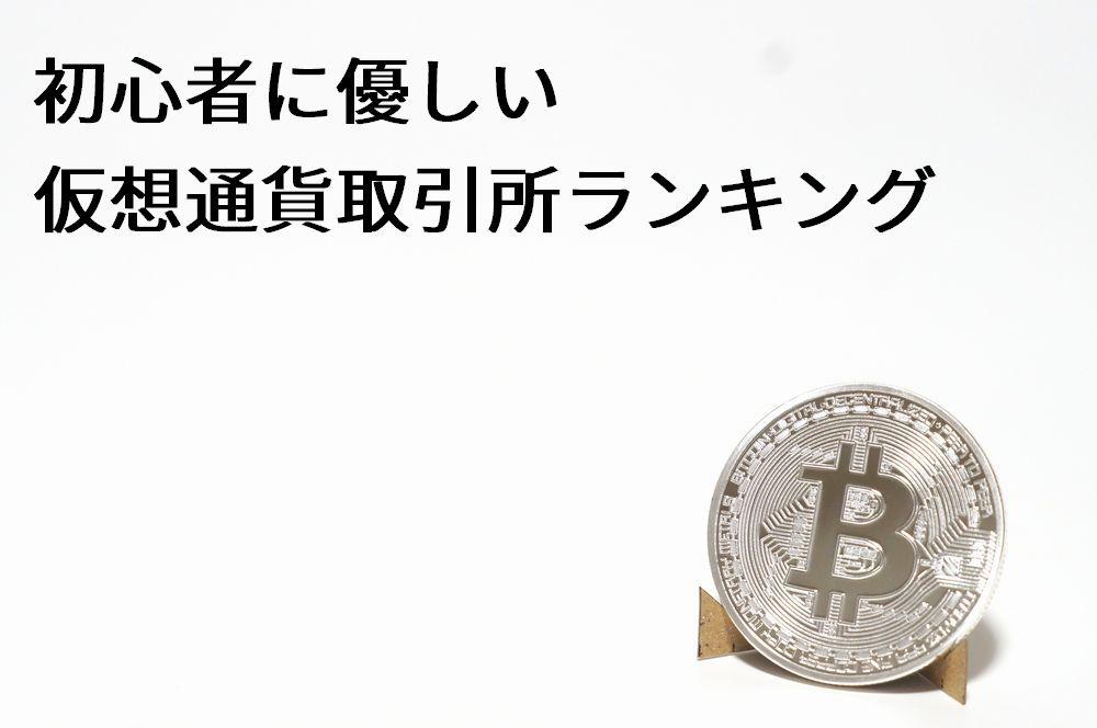 f:id:review-osusume:20180210212608j:plain