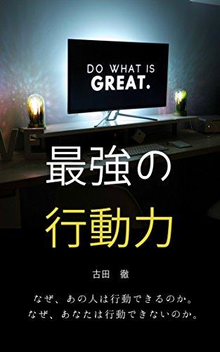 f:id:review-osusume:20180726103812j:plain