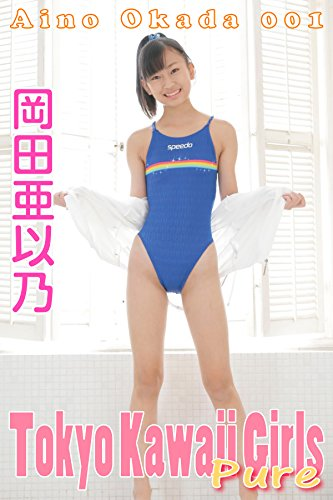 岡田亜以乃-001: Tokyo Kawaii Girls Pure:e001