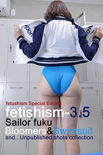fetishism-3.5