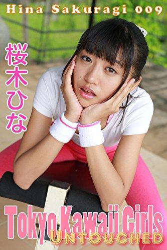桜木ひな-009
