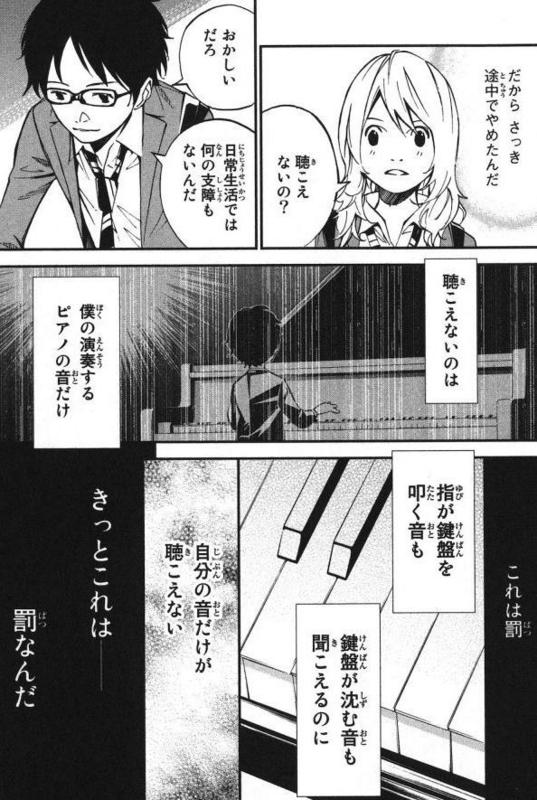 繧ケ繧ッ繝ェ繝シ繝ウ繧キ繝ァ繝・ヨ (187)