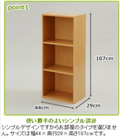 本棚のサイズ