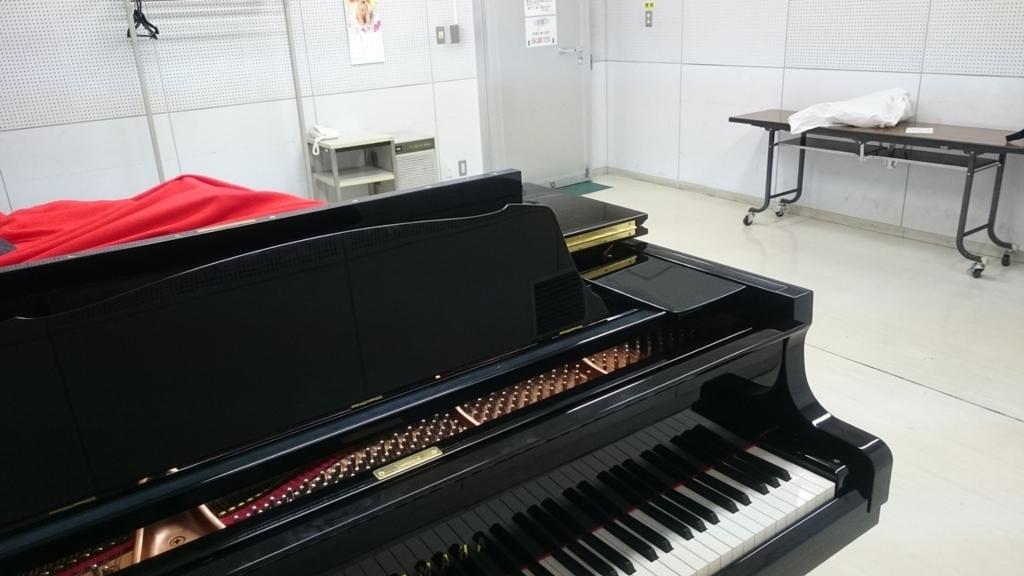 ピアノスタジオ