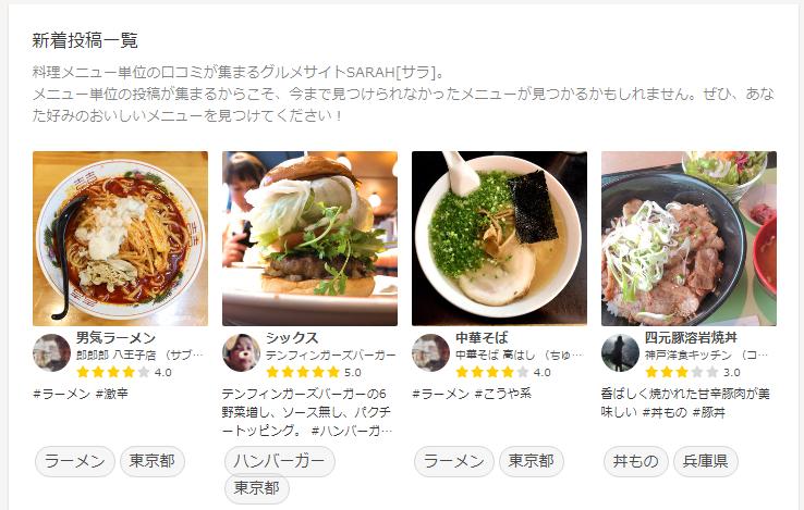 f:id:review_jp:20180821090744p:plain