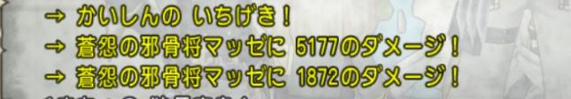 f:id:revival2012:20190702152909j:plain