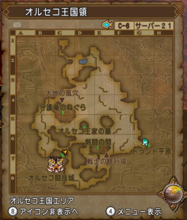 ドラクエ地図